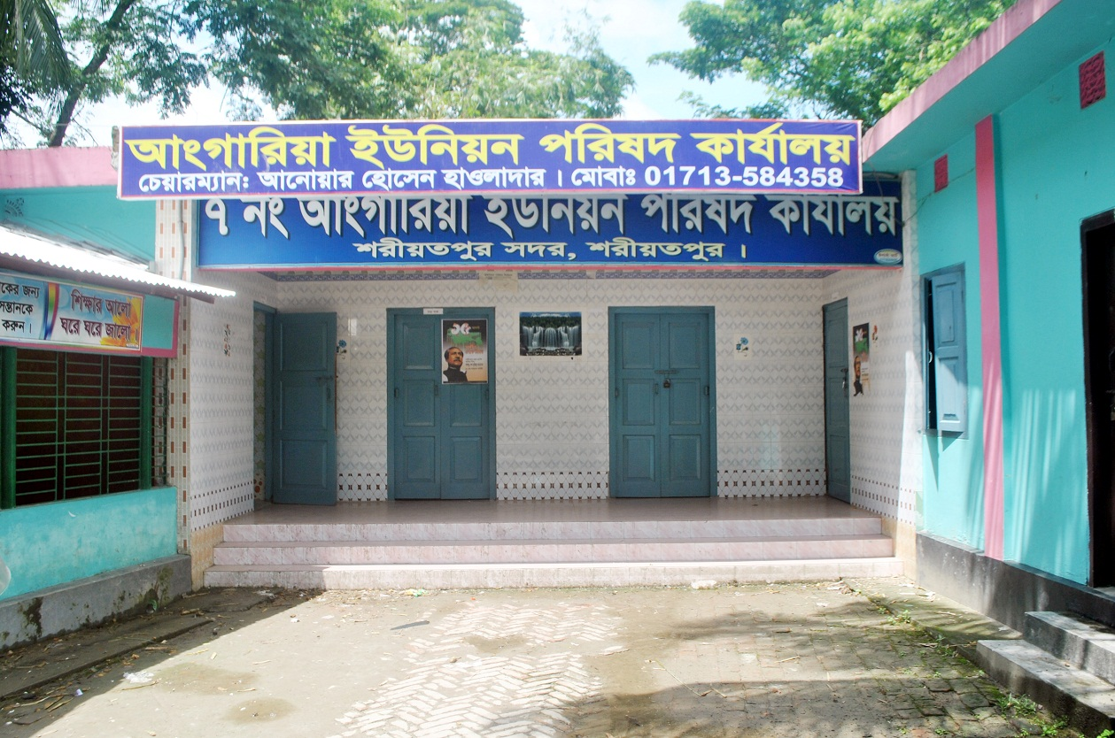 Shariatpur Relif Pic 05-09-16