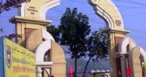আন্তর্জাতিক ইসলামী বিশ্ববিদ্যালয়, চট্টগ্রাম
