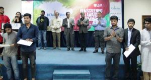 ইউল্যাব সিনেমাস্কোপ আয়োজিত 'সিনেমাস্কোপ মোবাইল ফিল্ম কম্পিটিশন ২০১৭'