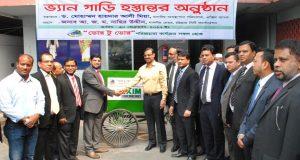 চট্টগ্রাম সিটি কর্পোরেশনকে ৫০টি বর্জ্য অপসারণ ভ্যান প্রদান করল এক্সিম ব্যাংক