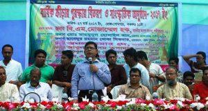 বিএম মোজাম্মেল হক এমপি