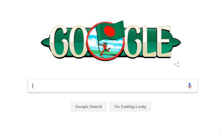 স্বাধীনতা ও জাতীয় দিবস উদযাপন করছে গুগল