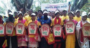 বর্ণাঢ্য আয়োজনে কপিলমুনি কলেজ সুবর্ণজয়ন্তী