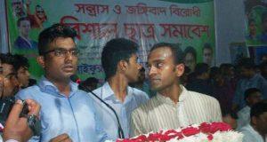 সাইফুর রহমান সোহাগ