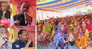 'বঙ্গবন্ধু মানে বাংলাদেশ, শেখ হাসিনা মানে উন্নয়ন'