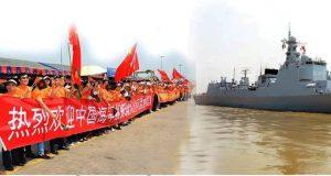 চীনা নৌবাহিনীর তিনটি যুদ্ধজাহাজ চট্টগ্রাম বন্দরে আগমন
