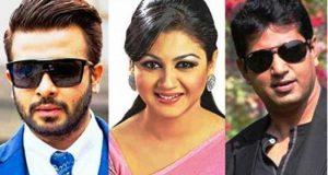 জাতীয় চলচ্চিত্র পুরস্কার ২০১৫ পেলেন যারা