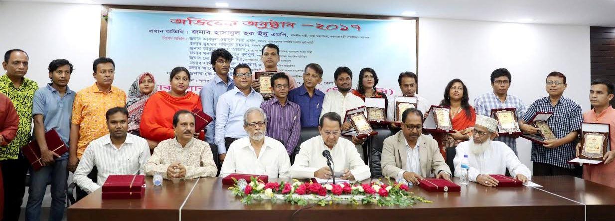 ঢাকা সাব-এডিটর কাউন্সিলের নবনির্বাচিত কমিটির অভিষেক অনুষ্ঠানে তথ্যমন্ত্রী