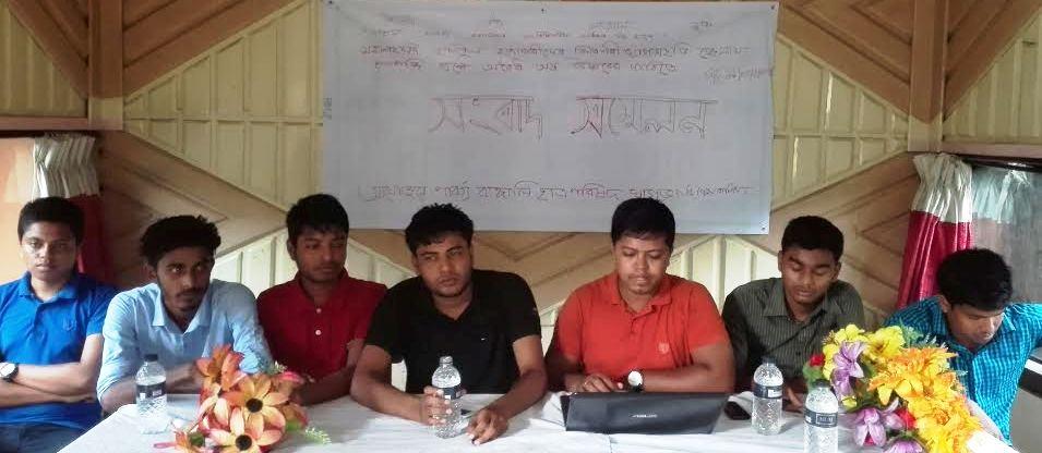 পার্বত্য বাঙ্গালী ছাত্র পরিষদ খাগড়াছড়ি জেলা শাখা