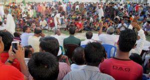 'বিদ্যুৎ বিল পরিশোধ না করার সিদ্ধান্ত'