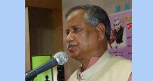 মোতাহার হোসেন এমপি