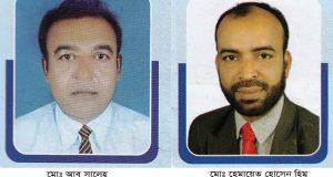 মোরেলগঞ্জ প্রেস ক্লাবে সালেহ সভাপতি হিমু সম্পাদক