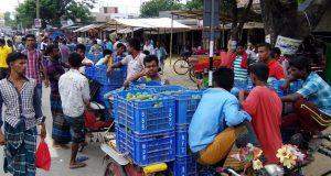 mango bazar