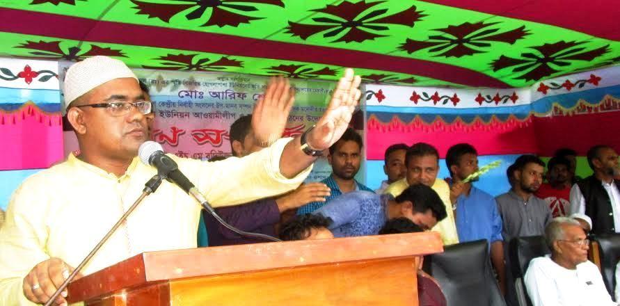 ছাত্রলীগের সাবেক কেন্দ্রীয় সভাপতি এইচএম বদিউজ্জামান সোহাগ