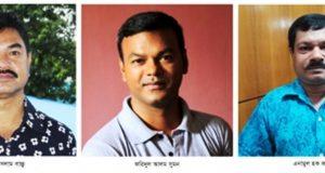 বান্দরবান প্রেসক্লাবেব দ্বিবার্ষিক নির্বাচন সম্পন্ন