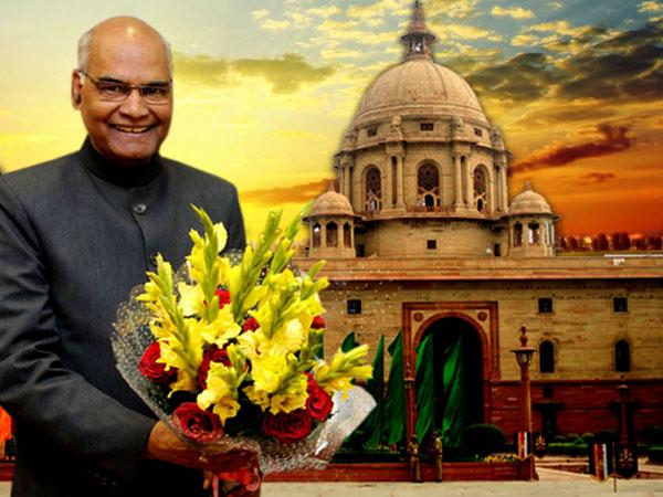 রামনাথ কোবিন্দ