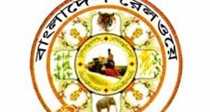 চট্টগ্রাম ৫শ' শয্যাবিশিষ্ট মেডিকেল কলেজ ও হাসপাতাল নির্মাণ করবে বাংলাদেশ রেলওয়ে