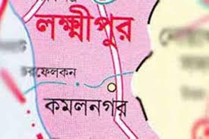 কমলনগর উপজেলা