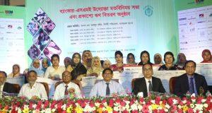 কুমিল্লায় ব্যাংকার-এসএমই উদ্যেক্তা মতবিনিময় সভা অনুষ্ঠিত