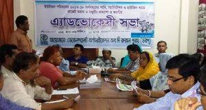 মুহাম্মদ রফিকুল ইসলাম মাসুম, মোরেলগঞ্জ প্রতিনিধি ::