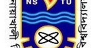 নোবিপ্রবিতে নতুন ২ অনুষদ ও ৫ বিভাগ