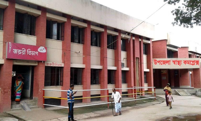 কোটচাঁদপুর উপজেলা স্বাস্থ্যকেন্দ্র