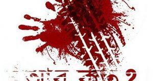 পাবনায় যাত্রীবাহী বাসের মুখোমুখি সংর্ঘষে নিহত ৭: আহত ৩০