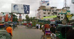 lakshmipur city