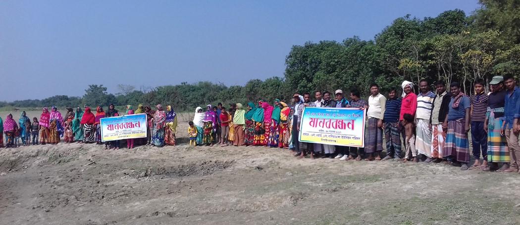 চাঁপাইনবাবগঞ্জে অবৈধভাবে বালু উত্তোলন বন্ধের দাবিতে মানববন্ধন