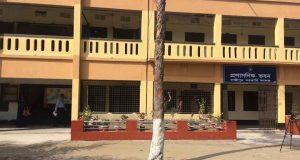লক্ষ্মীপুর সরকারি কলেজ