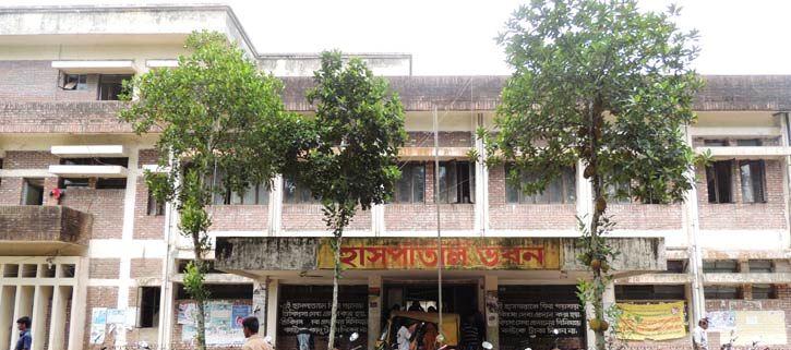 হাতিয়া উপজেলা স্বাস্থ্য কমপ্লেক্স