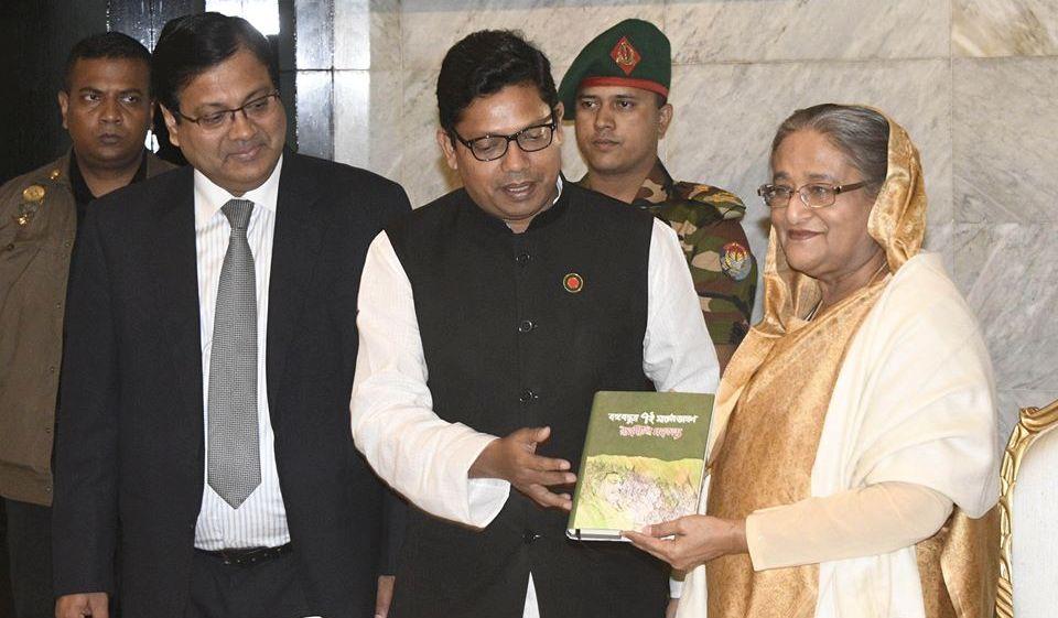 'বঙ্গবন্ধুর ৭ই মার্চের ভাষণ: রাজনীতির মহাকাব্য' গ্রন্থের