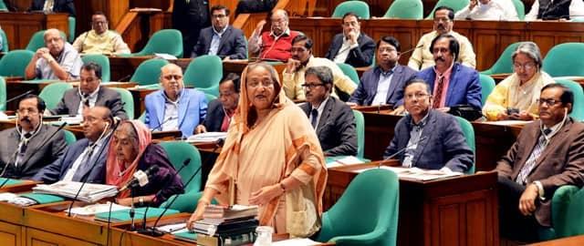 United news of Bangladesh ::