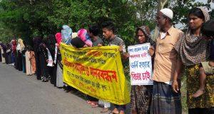 রাজৈরে কলেজ ছাত্রীকে হত্যার অভিযোগ: প্রতিবাদে মানববন্ধন