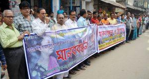 রংপুরে হিন্দু পল্লীতে হামলা ও ভাংচুরের প্রতিবাদে পাবনায় মানববন্ধন