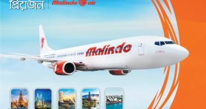 Banglalink customers to get discount on Malindo Air's service