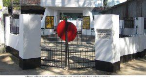আজ ঐতিহাসিক লক্ষ্মীপুর হানাদার মুক্ত দিবস