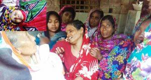 শার্শায় অপচিকিৎসায় প্রসূতির করুণ মৃত্যু