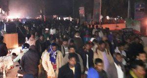 বাংলাদেশ প্রতিদিনের সংবাদের প্রতিবাদে উত্তাল লালমনিরহাট