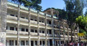 কলাপাড়া মোজাহারউদ্দিন বিশ্বাস ডিগ্রি কলেজ