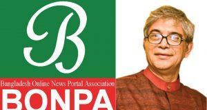তথ্যপ্রযুক্তিবিদ মোস্তাফা জব্বার আইসিটি মন্ত্রী হওয়াও বনপা'র অভিনন্দন