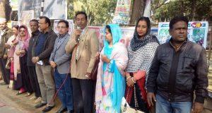 পাইকগাছায় কলেজ শিক্ষক-কর্মচারীদের মানববন্ধন