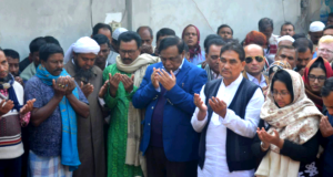রাজৈরে হারুন-উর-রশিদ মোল্লার ১৪ ম মৃত্যু বার্ষিকী পালিত