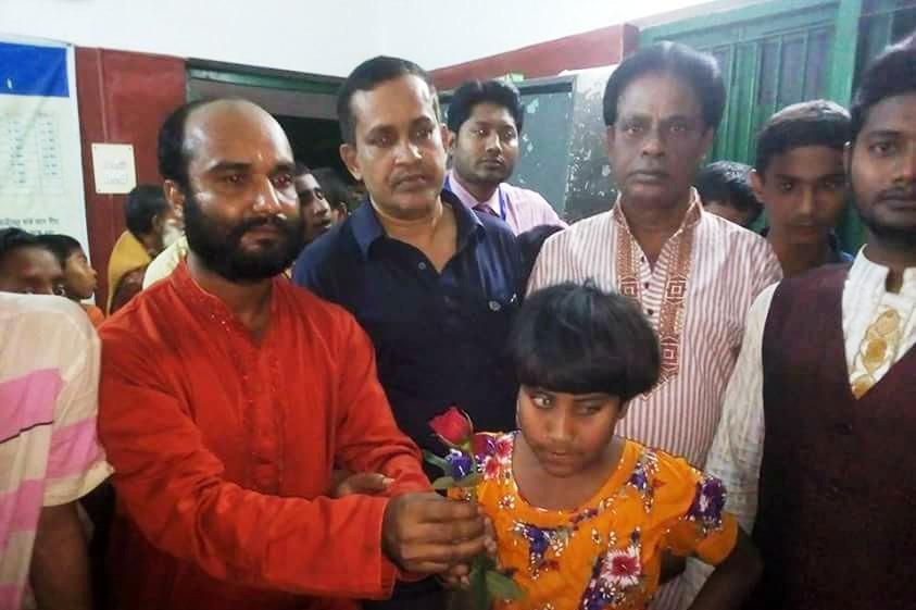 অভিনন্দন Manage