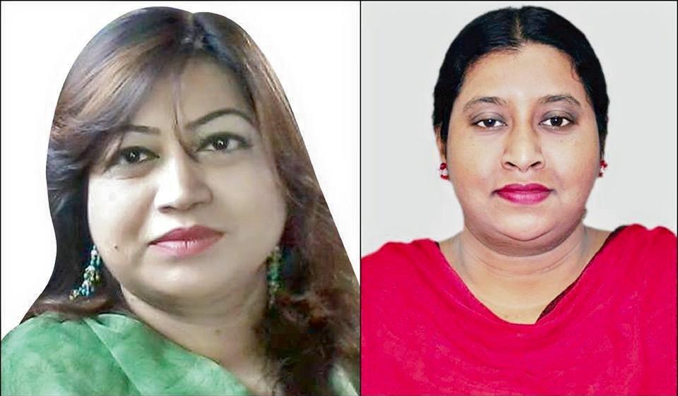 Bangladesh Nari Sangbadik Samity gets new body