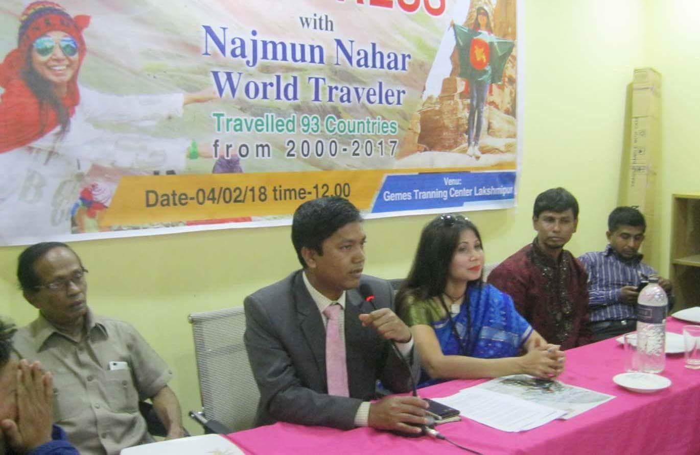 বিশ্বের ৯৩টি দেশে ভ্রমণ করা নাজমুন নাহারের লক্ষ্মীপুরে সাংবাদিকদের সাথে মতবিনিময়