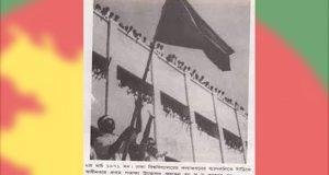 আ স ম আবদুর রব স্বাধীন বাংলাদেশের পতাকাটি উত্তোলন করেন