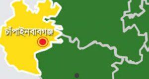 চাঁপাইনবাবগঞ্জ