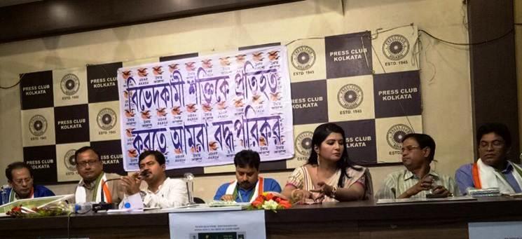 """সাম্প্রদায়িক বিভাজন ও দলিত নির্যাতন বন্ধে """"উদার আকাশ""""র আহবান"""