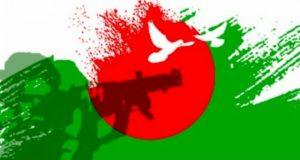 ২৬ মার্চ মহান স্বাধীনতা ও জাতীয় দিবস
